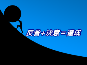 PixabayのNeuPaddyによる画像です。